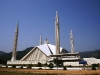 a tu dla odmiany współczesna wersja świątyni... Meczet Faisal - największy w Pakistanie,